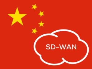 SD-WAN China